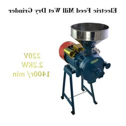 220V Electric Grinder Feed Wheat Mill Dry Corn Grain Cereals
